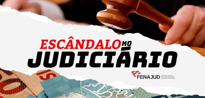 Aumento de salários de juízes: mais um escândalo no judiciário brasileiro